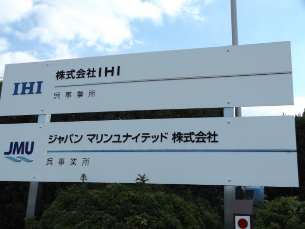 JMU入口