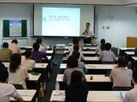 講師派遣 貿易業界セミナー 中之島図書館 池田