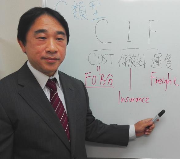 国際航空貨物取扱士インターネット講座  製作統括 池田隆行
